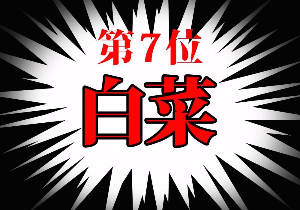 f:id:koseinousyuku:20160825113209j:plain