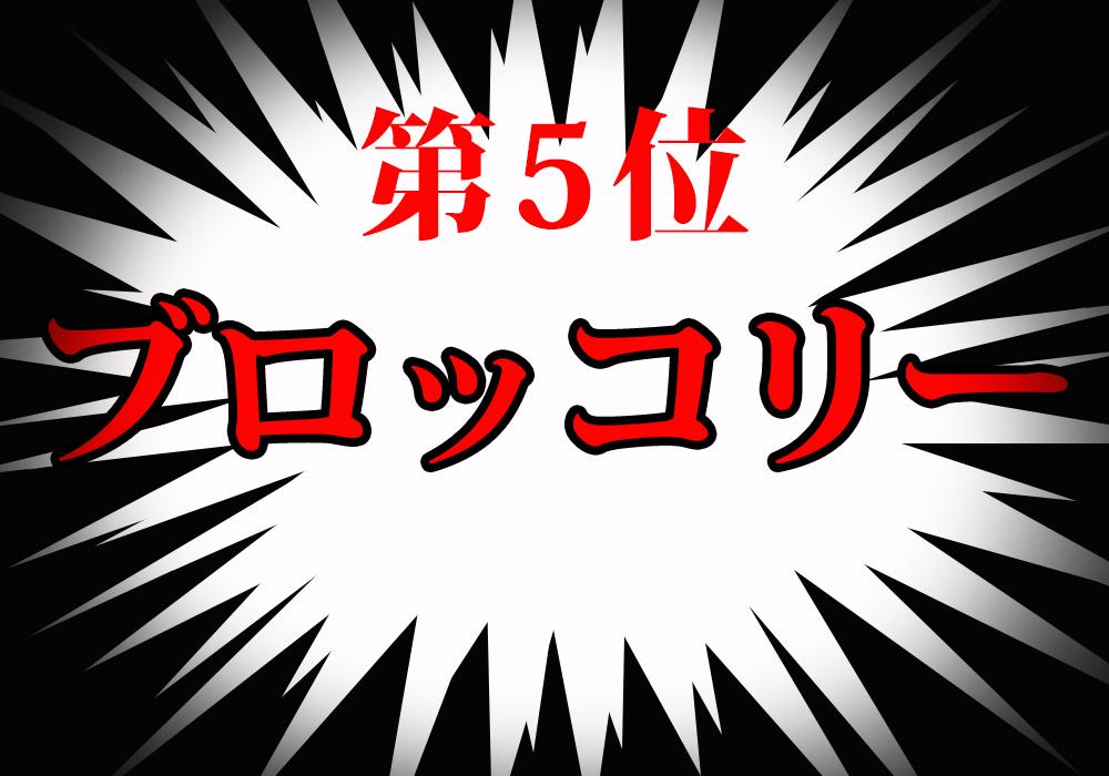 f:id:koseinousyuku:20160825113900j:plain