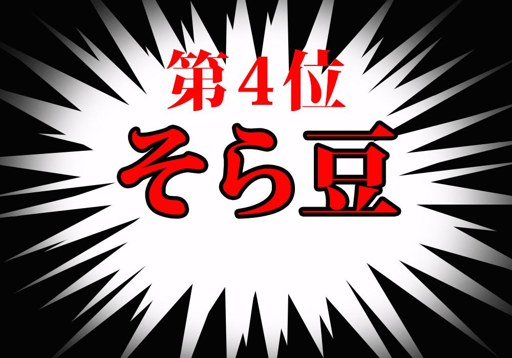f:id:koseinousyuku:20160825114515j:plain