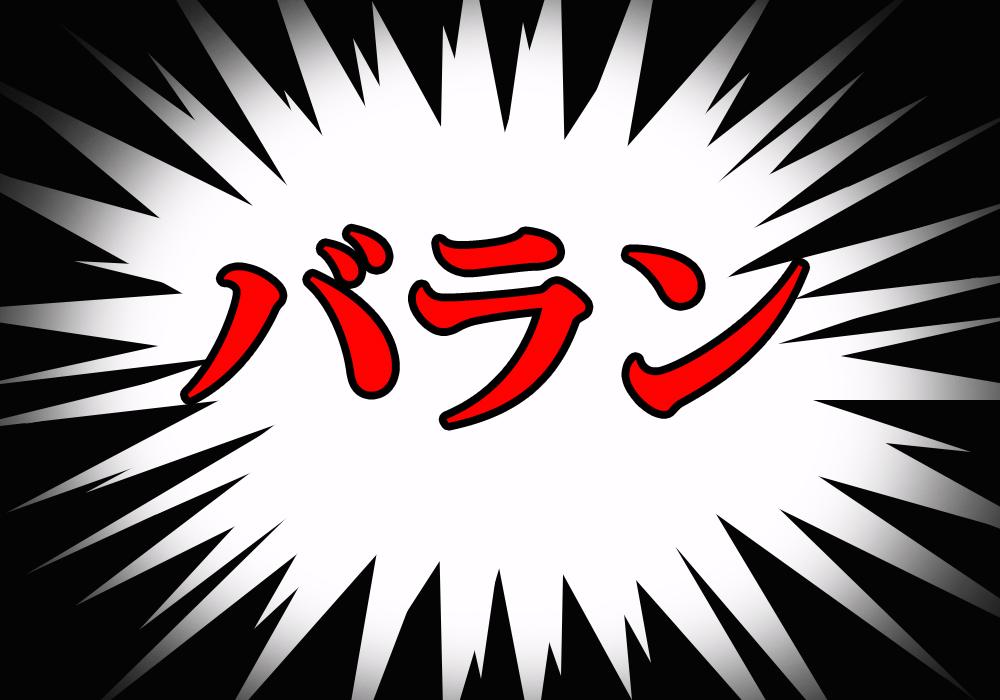 f:id:koseinousyuku:20160825115028j:plain