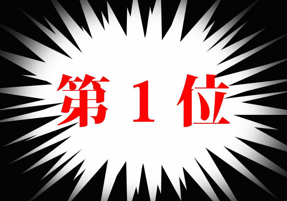 f:id:koseinousyuku:20160825115411j:plain