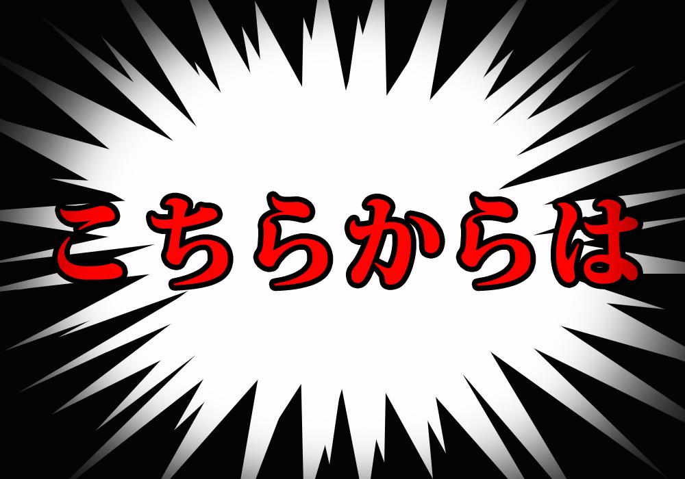 f:id:koseinousyuku:20160825115913j:plain