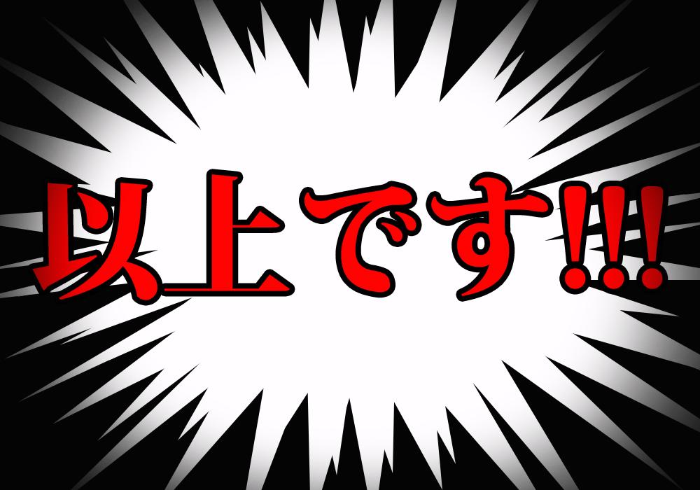 f:id:koseinousyuku:20160825115925j:plain