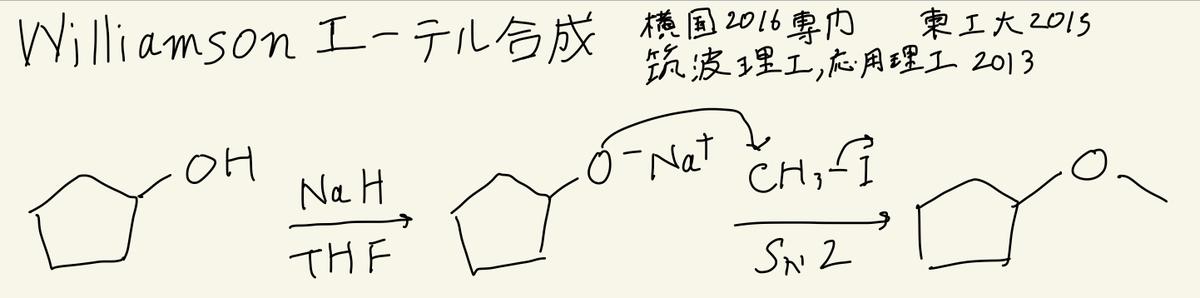 f:id:kosenhennyu:20201127221736j:plain