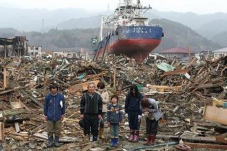 災 東北 震