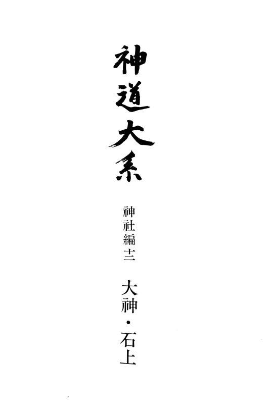 f:id:kosetu-tenkei:20210318160126j:plain