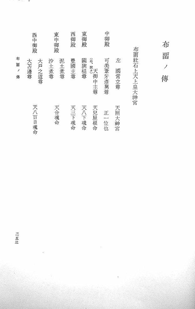 f:id:kosetu-tenkei:20210318171828j:plain