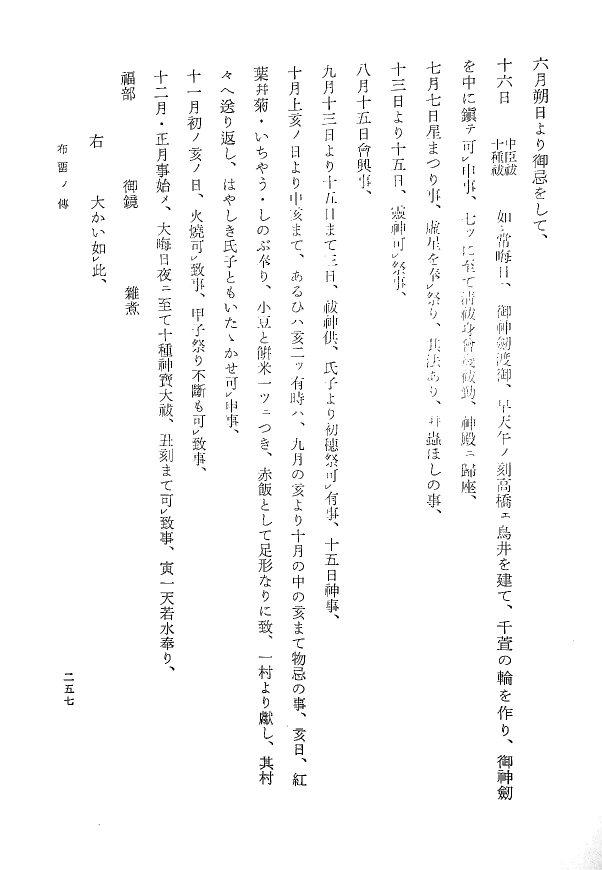 f:id:kosetu-tenkei:20210318171912j:plain