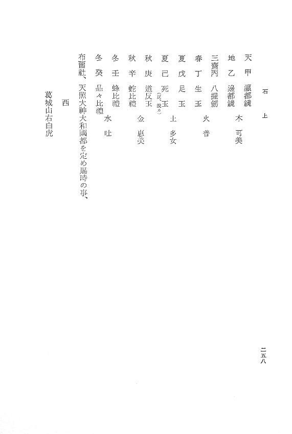f:id:kosetu-tenkei:20210318171952j:plain