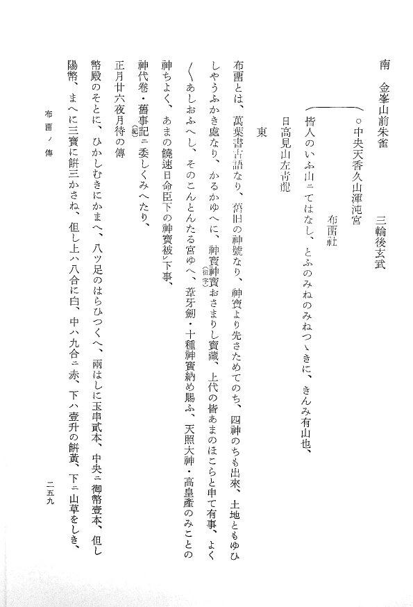 f:id:kosetu-tenkei:20210318172051j:plain