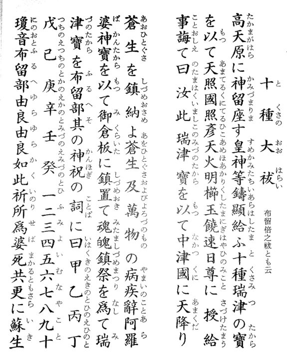 f:id:kosetu-tenkei:20210321133845j:plain