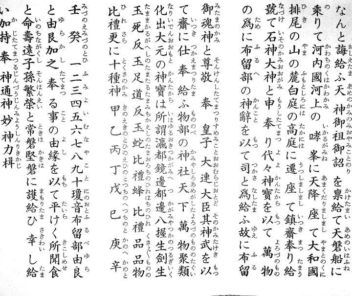 f:id:kosetu-tenkei:20210321150635j:plain