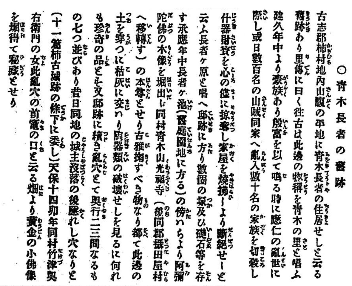 f:id:koshi-miyake:20190515141020j:plain