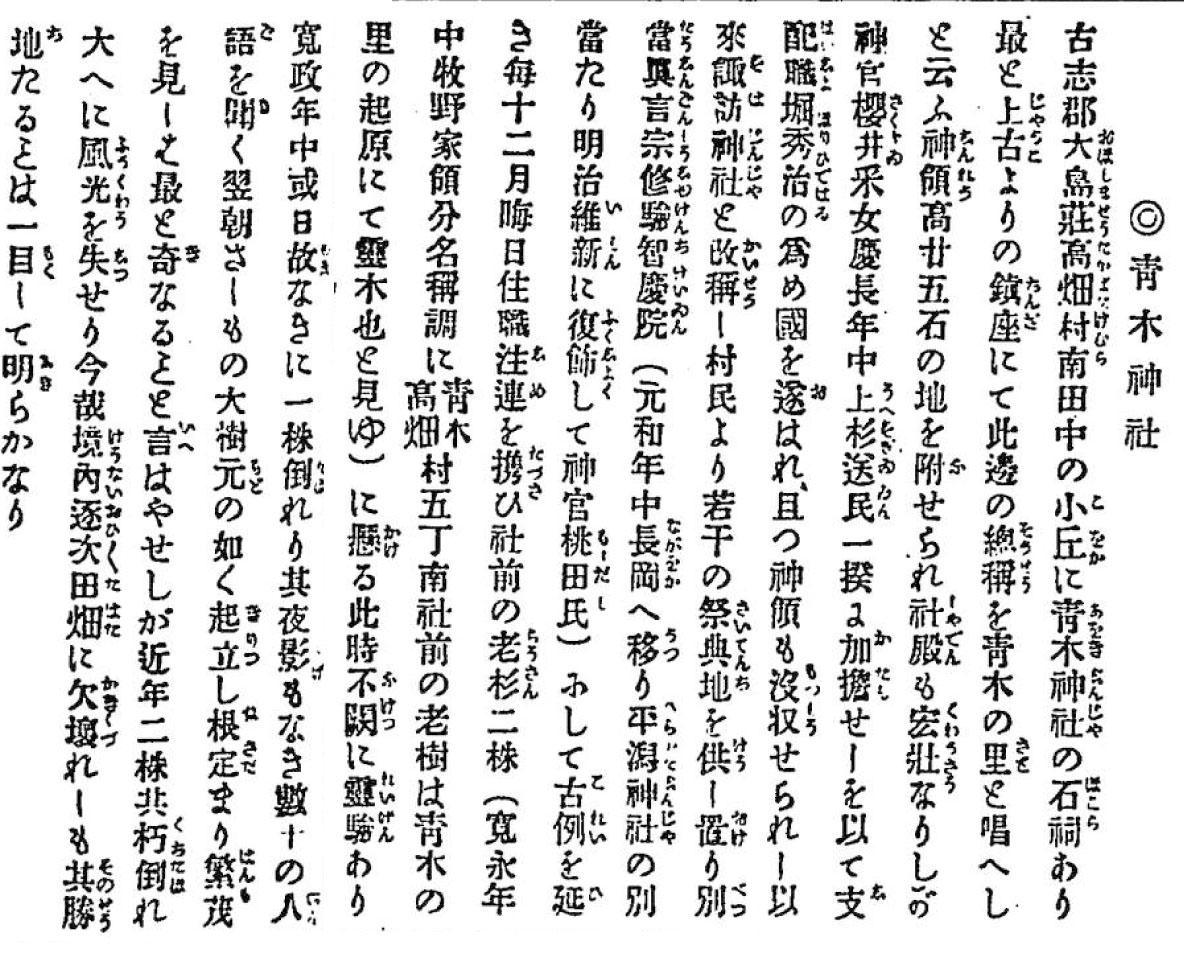 f:id:koshi-miyake:20190515141457j:plain