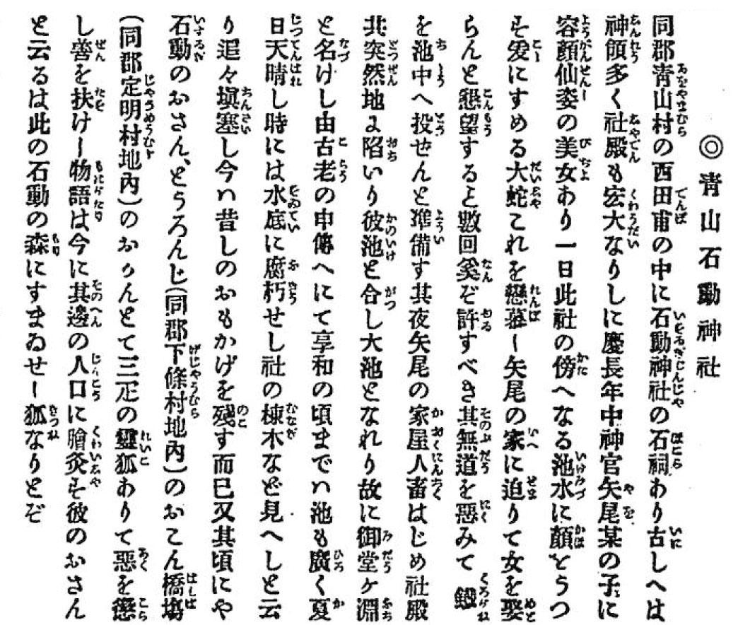 f:id:koshi-miyake:20190515141713j:plain
