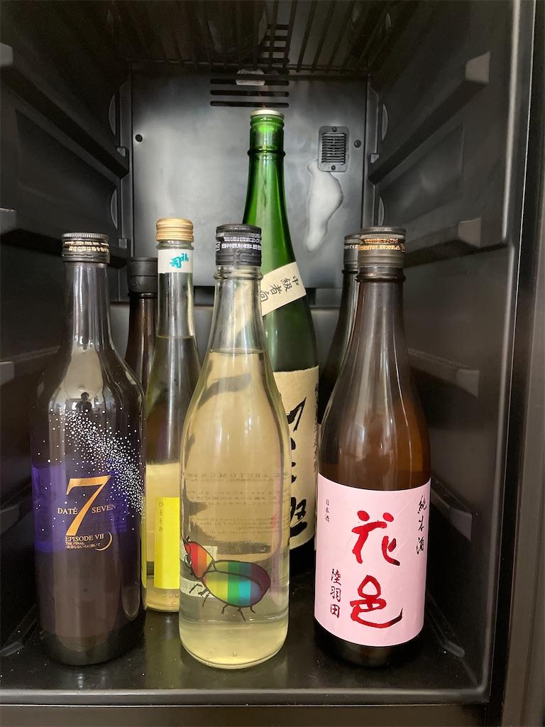 f:id:koshi-yuta-1985:20210829091809j:image