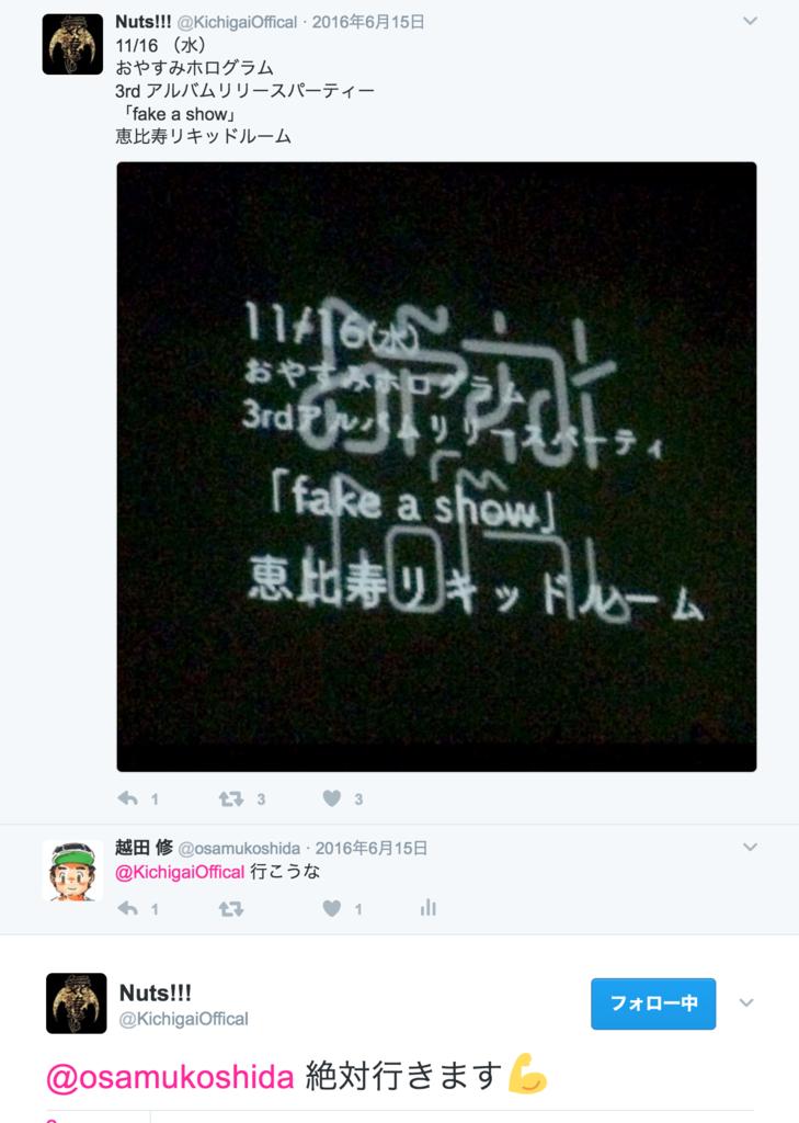 f:id:koshi0816:20170220003345p:plain