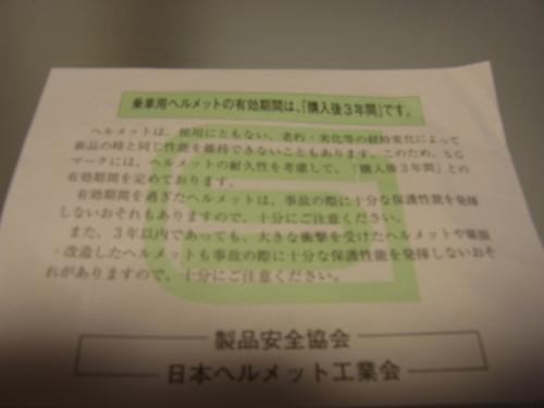 f:id:koshi707:20100909190218j:image
