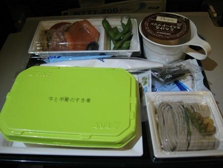 f:id:koshian_daifuku:20110701191451j:image:w360