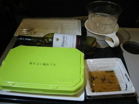 f:id:koshian_daifuku:20110701193710j:image:w360