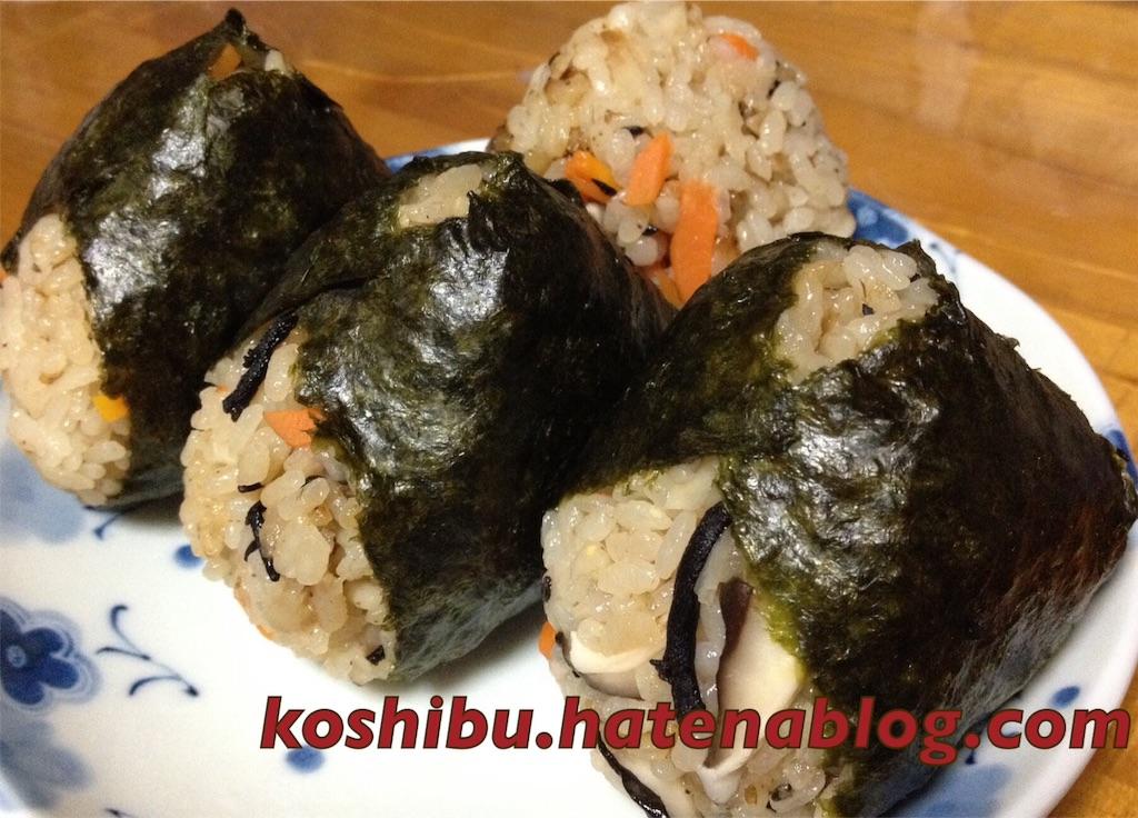 f:id:koshibu:20151130160200j:image