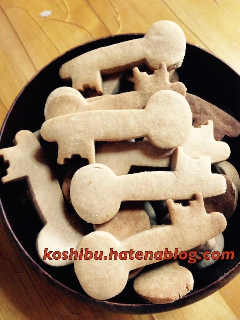 f:id:koshibu:20151207104912j:image