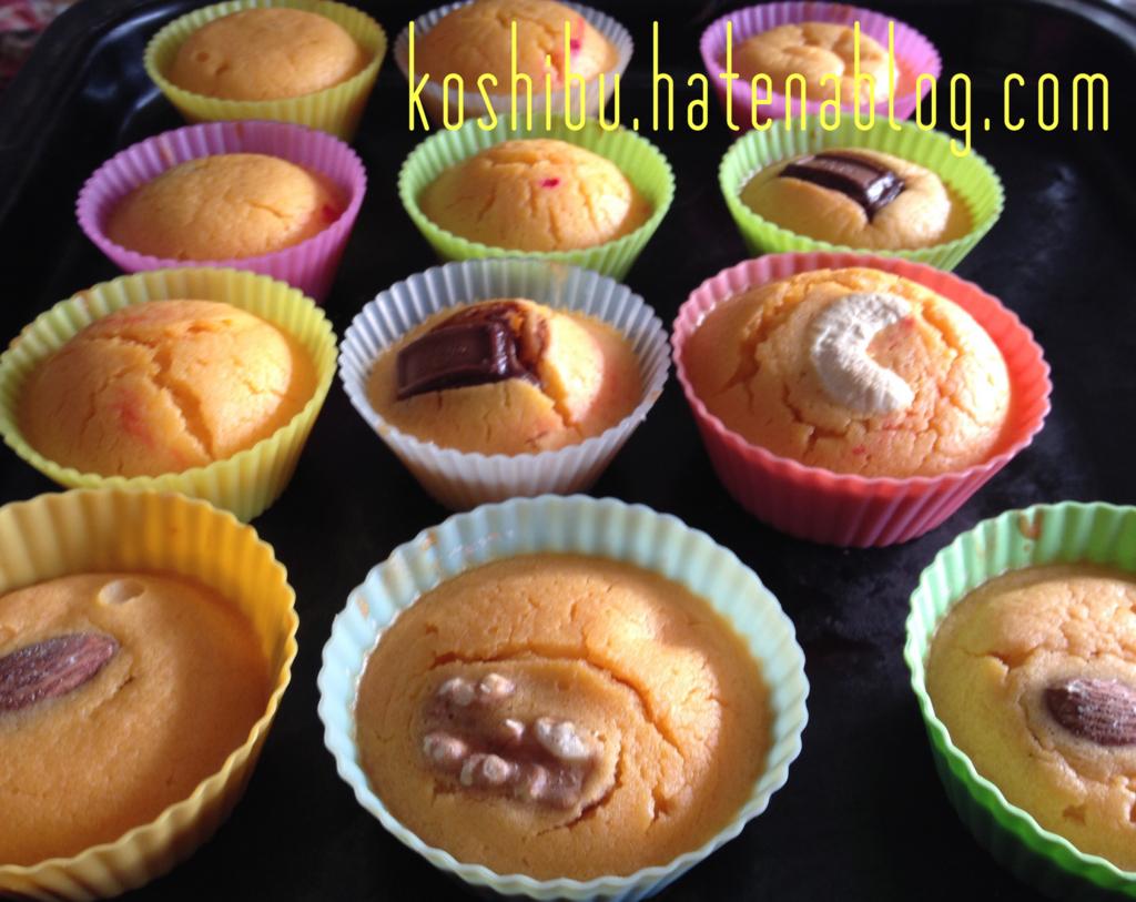 f:id:koshibu:20160109140033j:plain