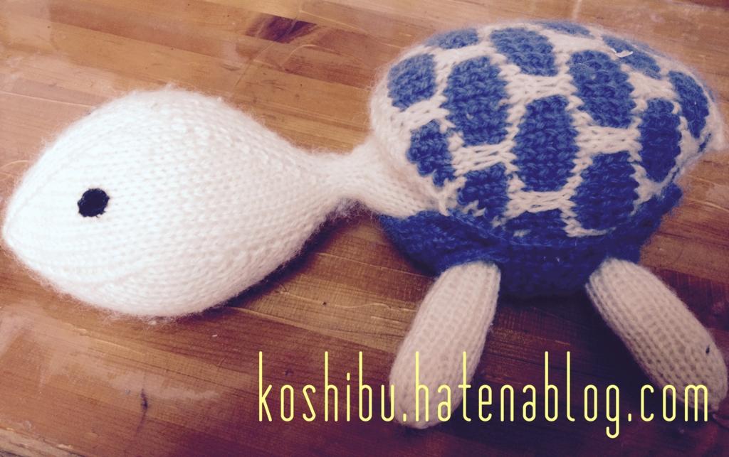 f:id:koshibu:20160114130522j:plain