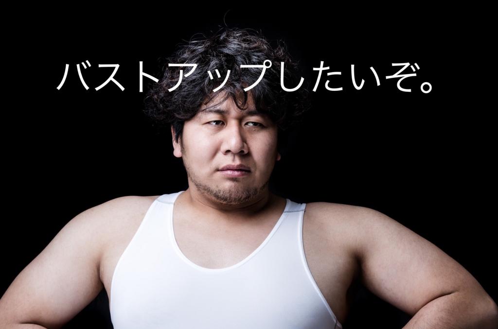 f:id:koshibu:20160708192743j:plain