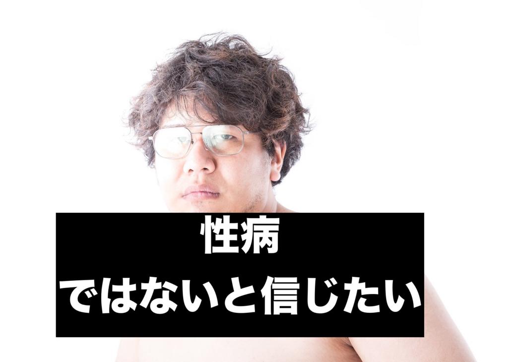 f:id:koshibu:20160713133549j:plain