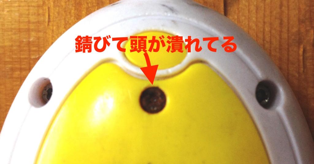 f:id:koshibu:20160719172550j:plain