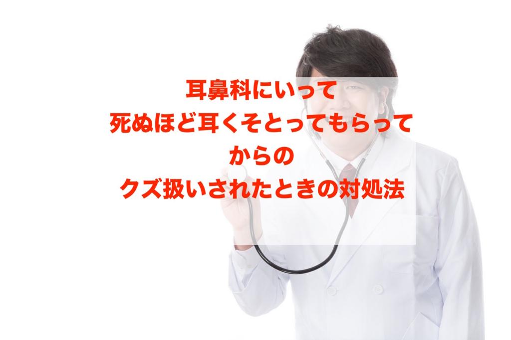 f:id:koshibu:20160725174121j:plain