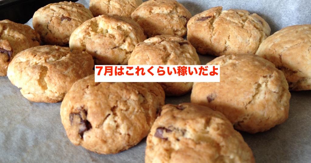 f:id:koshibu:20160731100530j:plain