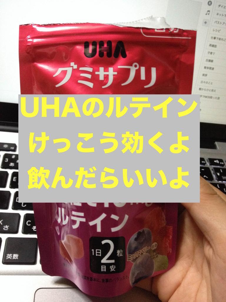 f:id:koshibu:20160806202521j:plain