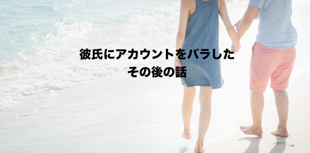 f:id:koshibu:20160812204305j:plain
