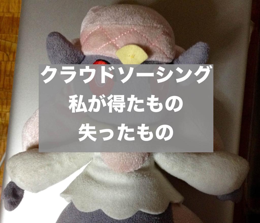 f:id:koshibu:20160817173623j:plain
