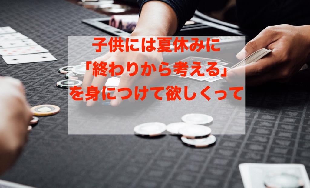 f:id:koshibu:20160820203437j:plain