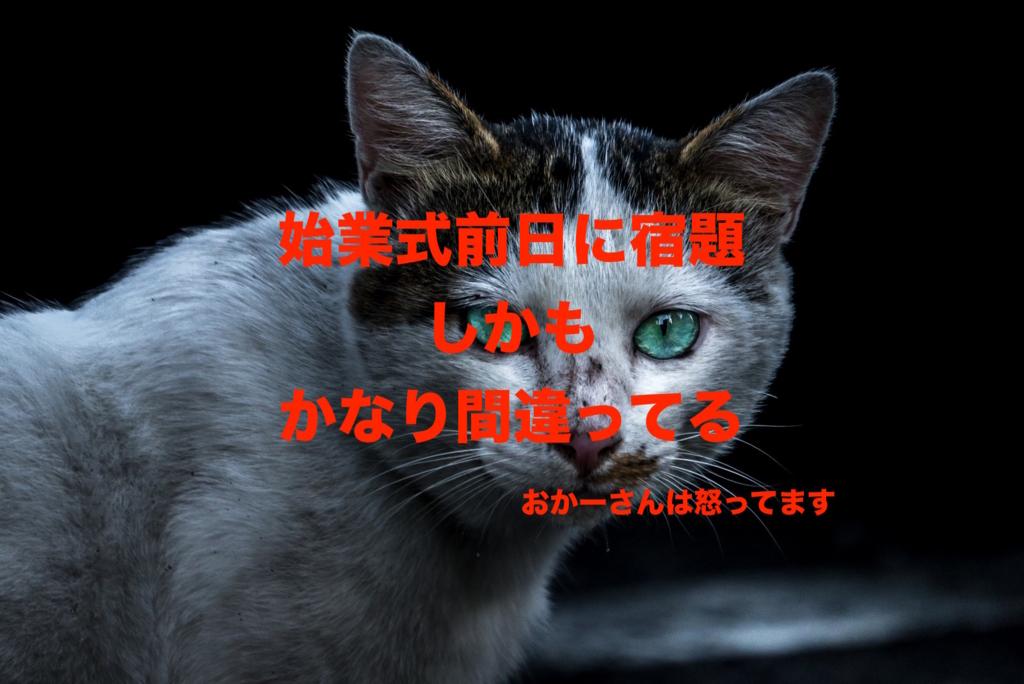 f:id:koshibu:20160821221214j:plain