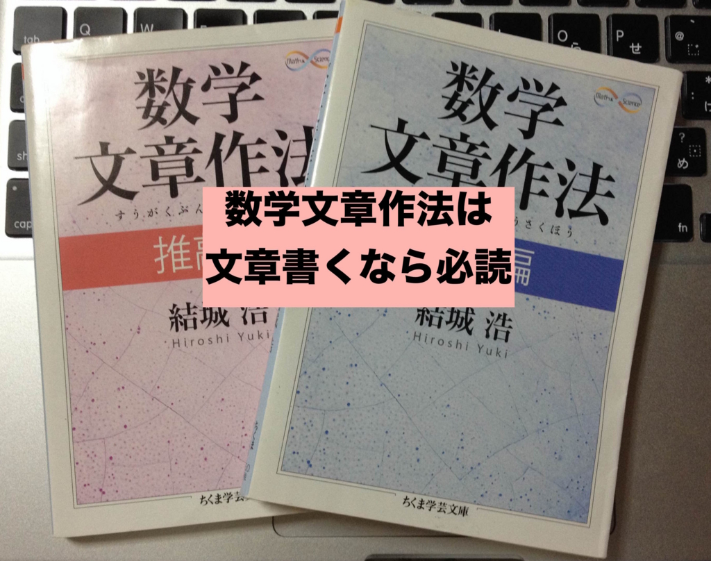 f:id:koshibu:20160826191815j:plain