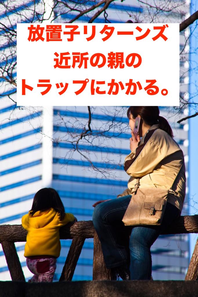 f:id:koshibu:20160828130030j:plain