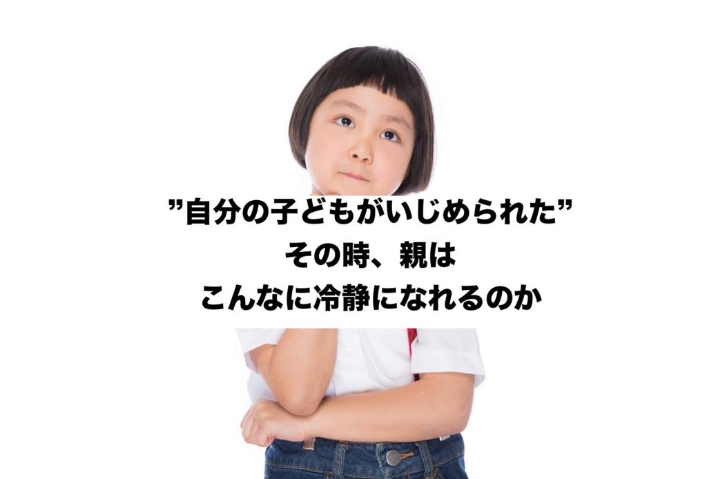 f:id:koshibu:20160903073955j:plain