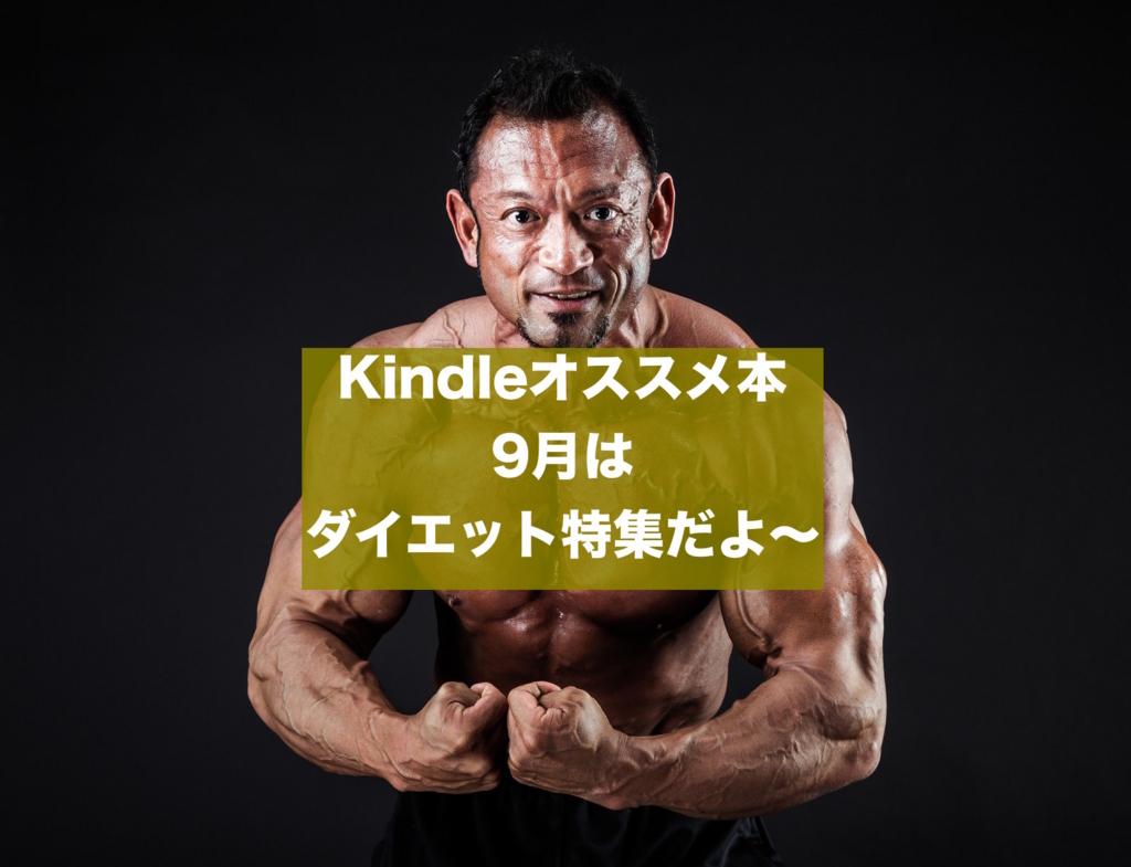 f:id:koshibu:20160905205149j:plain