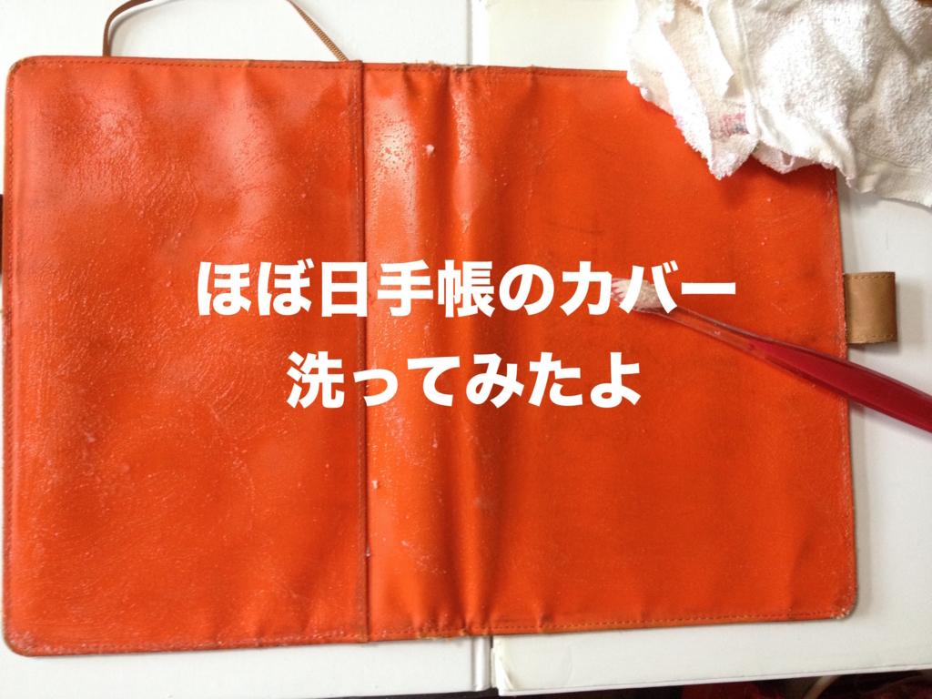 f:id:koshibu:20160909134622j:plain