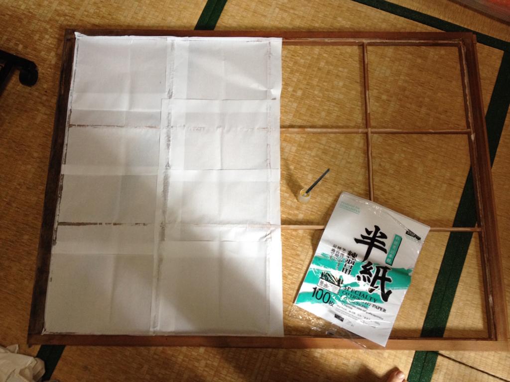 f:id:koshibu:20160918192939j:plain