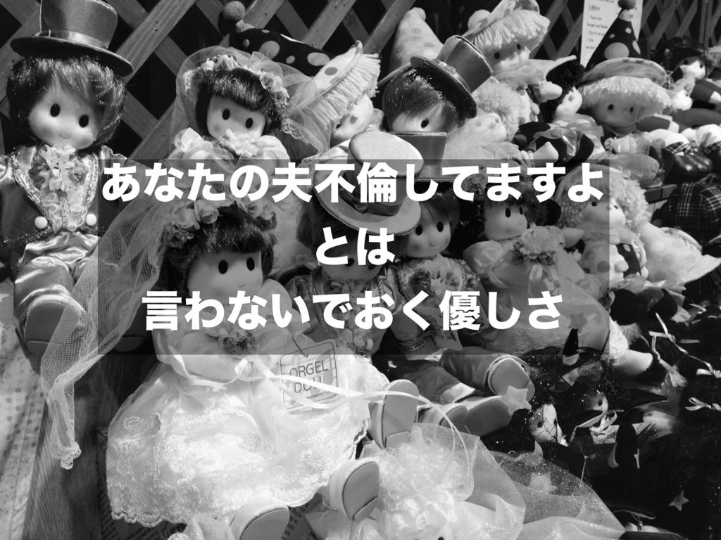 f:id:koshibu:20160922200312j:plain