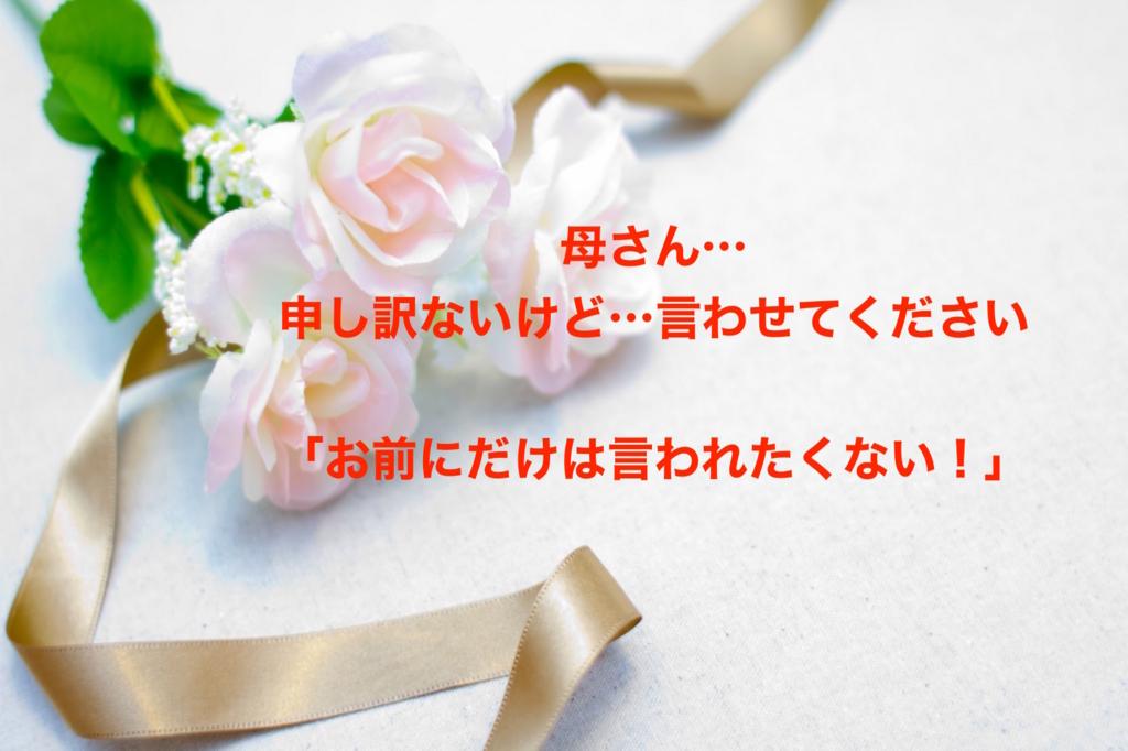 f:id:koshibu:20161021101234j:plain