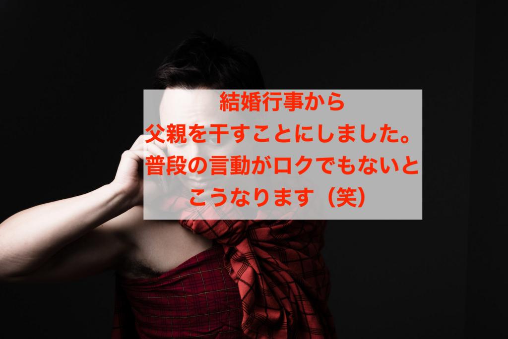 f:id:koshibu:20161023204142j:plain