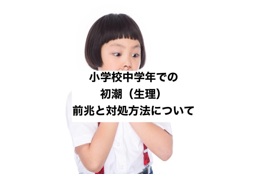 f:id:koshibu:20161106171706j:plain