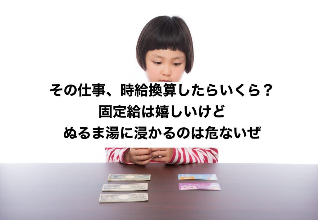 f:id:koshibu:20161109092334j:plain