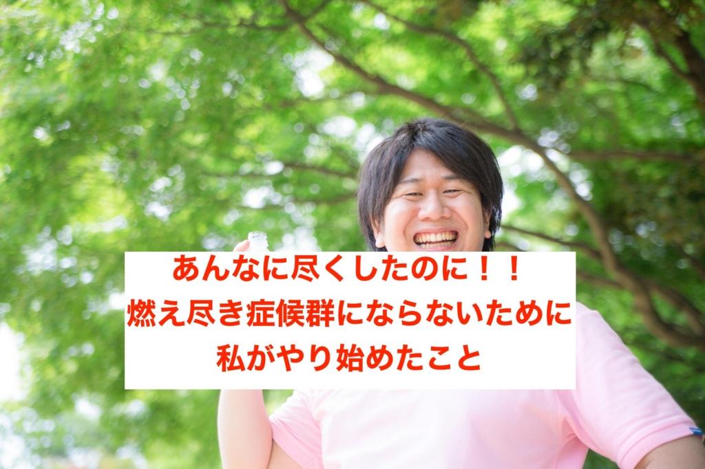 f:id:koshibu:20161110181627j:plain